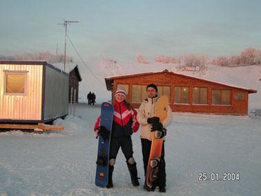 Г/к туутари парк - adx fis big air - 18/12/2005